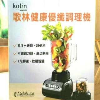 歌林kolin果汁機/調理機/纖果機