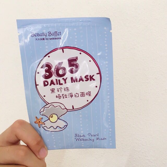 Beauty Buffet 365 Daily Mask - Black Pearl (Whitening)