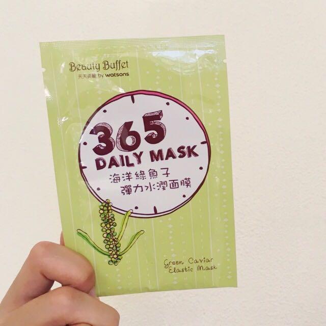 Beauty Buffet 365 Daily Mask - Green Caviar (Elasticity)