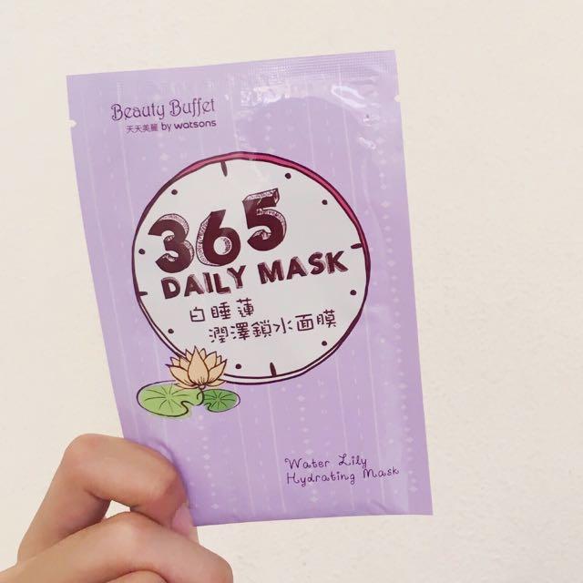 Beauty Buffet 365 Daily Mask - Water Lily (Hydrating)