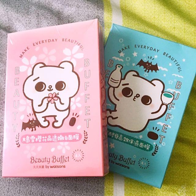Beauty Buffet 櫻花晶透嫩白/酵母高效保濕 面膜