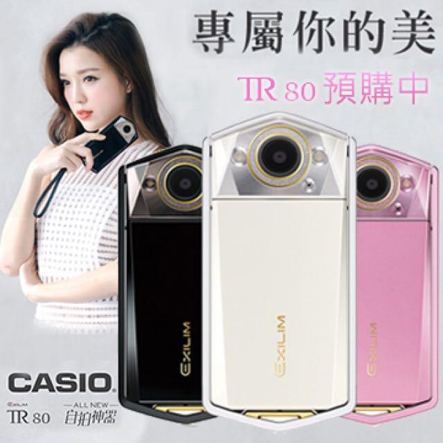 Casio TR80 保證有貨 群光公司