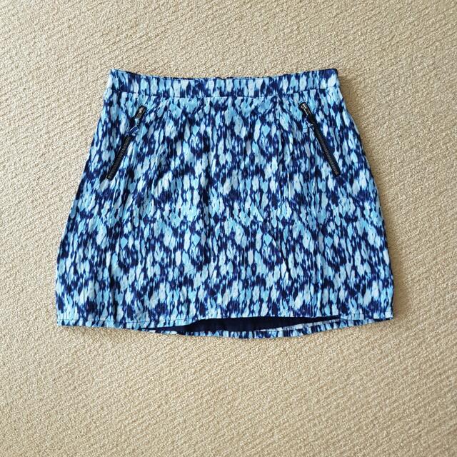 Jeanswest Skirt