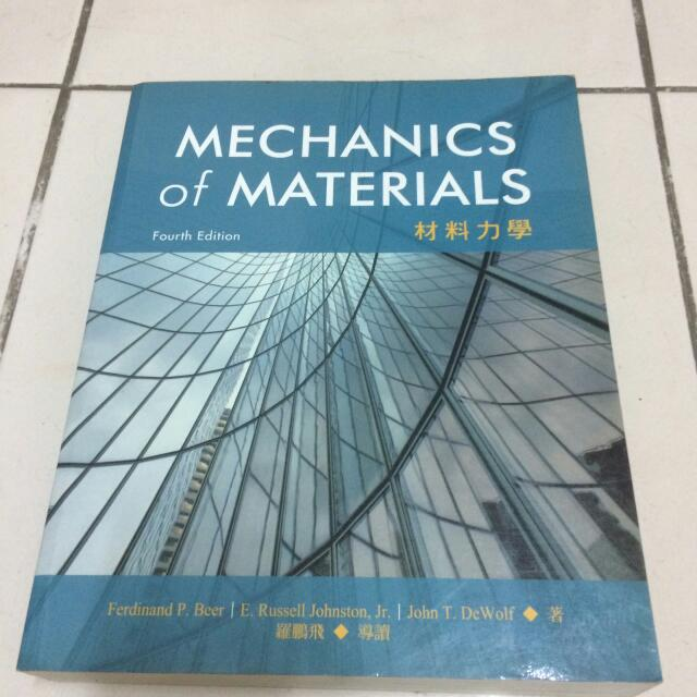 Mechanics of Materials 材料力學
