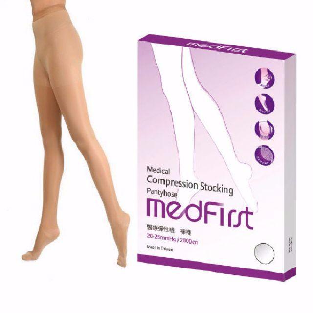 [全新] 杏一*MEDFIRST醫療彈性襪200DEN(膚色)