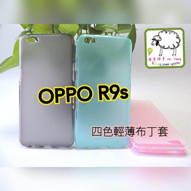 OPPO R9s PLUS R9 A59 A33t R7 R7s 布丁套 清水殼 清水套 手機殼 輕薄 透明 TPU Mobile Case
