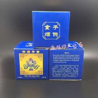 藏緣雅工藝店-來自 西藏喇榮食子煙供 上供下施108味 餗煙供香塔