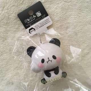 Chubby Panda 🐼
