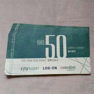 Citysuper HK$50 現金代券 X 22 張, 售 HK$950