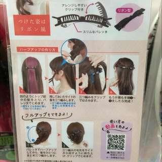 日本特殊髮飾