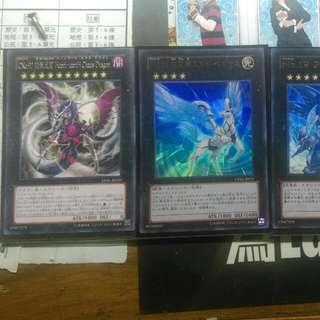 遊戲王 編號怪獸 黑卡 (贈卡套)