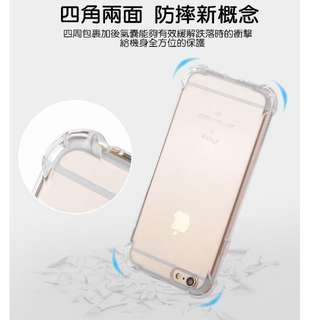 IPHONE 6/7 系列 保護殼 四角加後 氣囊保護 TPU材質 空壓殼