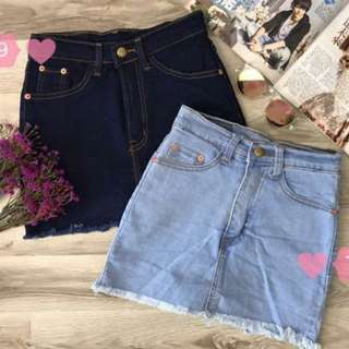High Waisted Denim Bodycon Skirt
