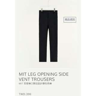 🚚 Meier.Q  MIT 百搭褲口開岔設計彈性長褲  黑  M號