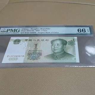 順號 Pmg 66EPQ 1999 1 Yuan