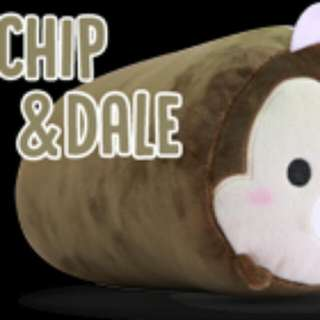 Looking For Capitaland Mall Tsum Tsum Chip Dale