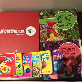 FREE GIVEAWAY Kids Chinese Book