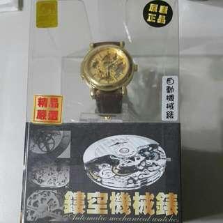 全新自動機械錶 New auto mechanical watch