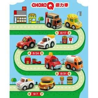 🍟麥當勞 整套 CHORO Q 迴力車