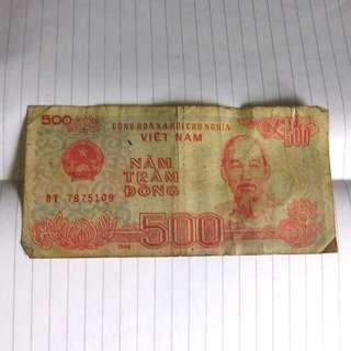 LANGKA! uang Kuno Vietnam