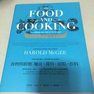 Chinese Version Of Food & Cooking - Desserts, Sauces