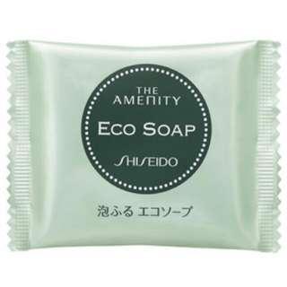 現貨 特價!! SHISEIDO資生堂 濃密泡泡沐浴皂 10g 大顆 洗澡皂 身體皂 全身可用 無香精