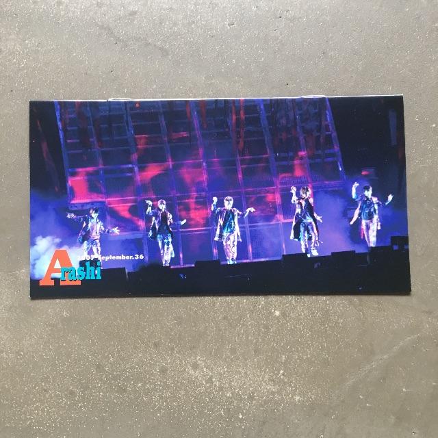 日本傑尼斯偶像 ARASHI 嵐 2007年9月發行後援會第36期會刊
