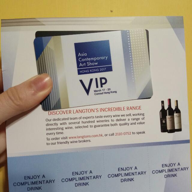 Asia Contemporary Art Shoe VIP Ticket VIP 飛 (17-20 March) ,連4杯免費飲品,半價$110 出售 (包郵)