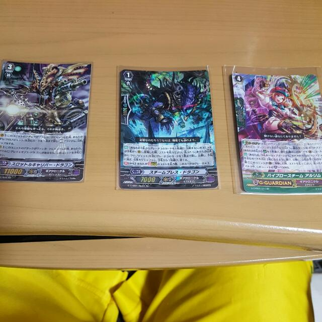 Cardfight Vanguard WTS All Try 3 Booster Price Offer Me