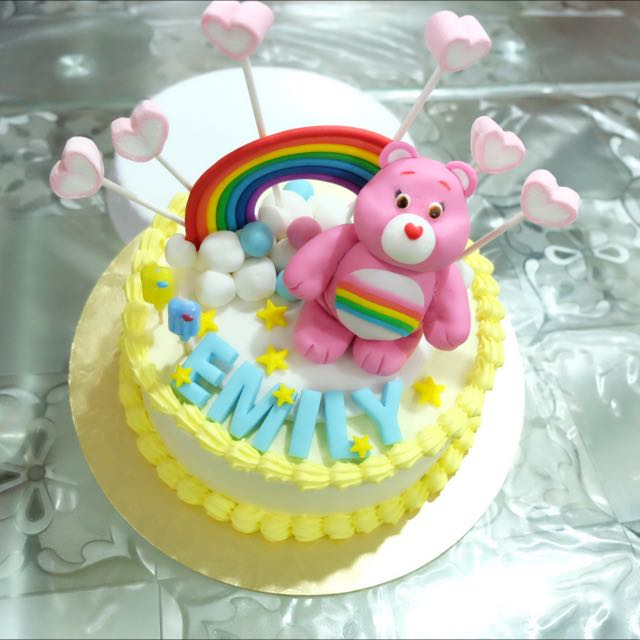 Incredible Care Bear Birthday Cake Rainbow Cake Girl Boy 1St Birthday Cake Funny Birthday Cards Online Alyptdamsfinfo