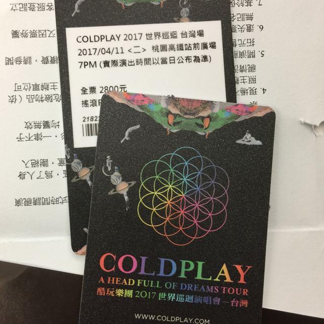 coldplay 2017酷玩樂團演唱會2800 F三區票兩張