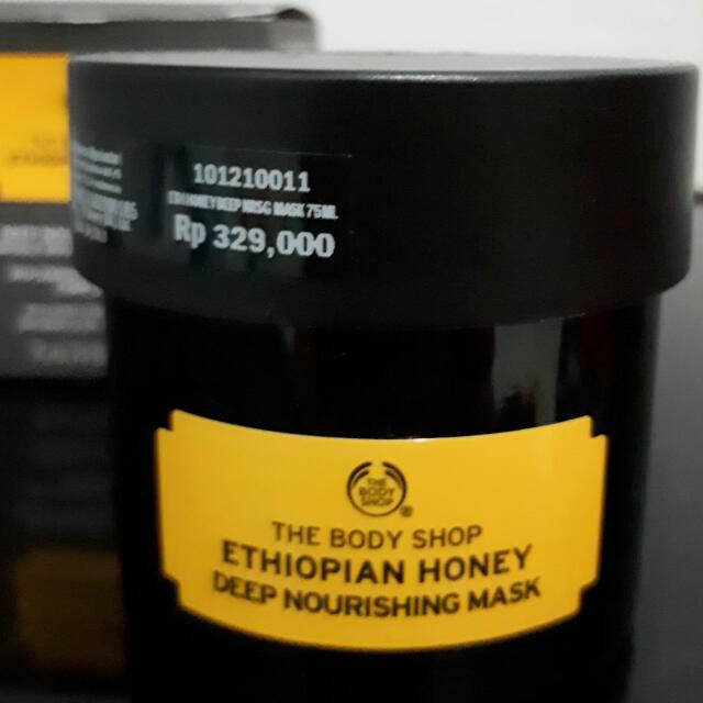Ethiopian Honey Mask