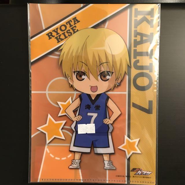 Kise Ryouta Mini Clear File(Kuroko no Basket)