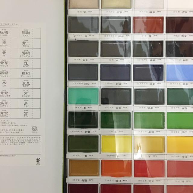 Kuretake Gansai Tambi 36 Colors Watercolor Set