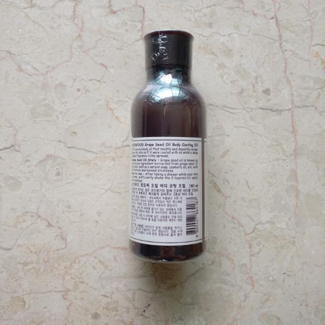 SKINFOOD Grape Seed Body Oil