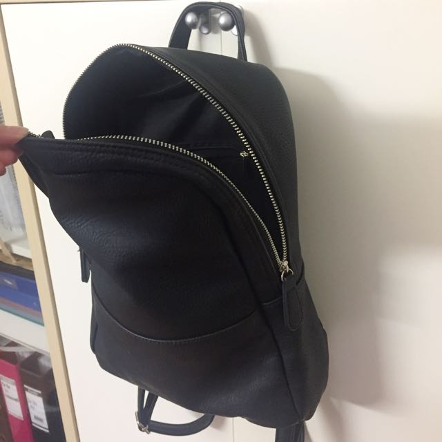 Sportsgirl Backpack