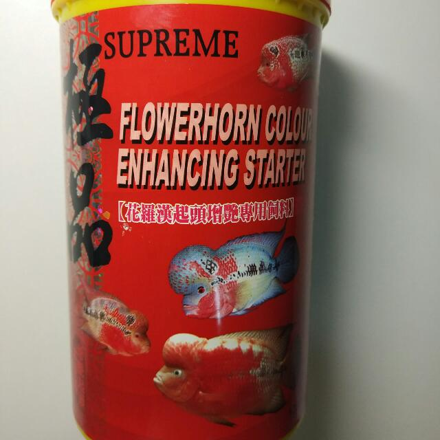Supreme Flowerhorn Parrot fish Food Pellets