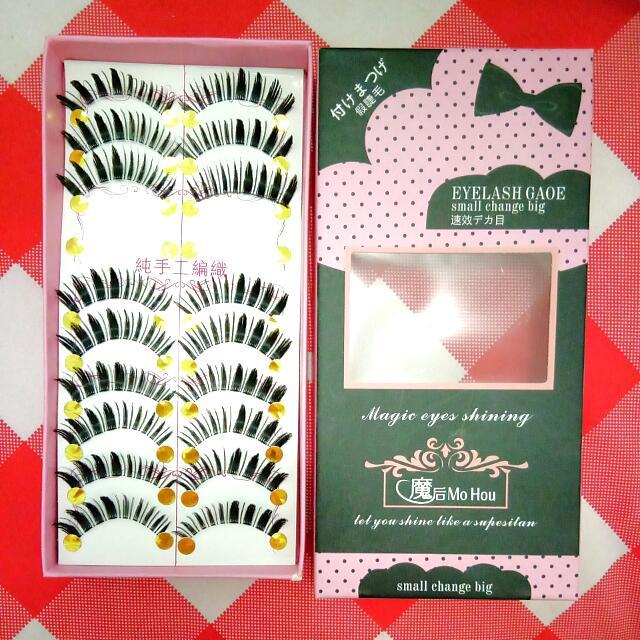 Taiwanese False Eyelashes 01 (1 Box)