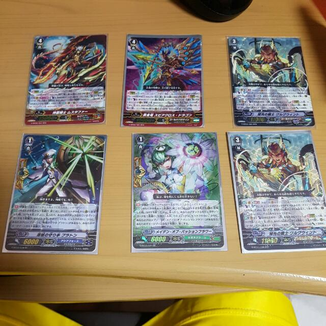 WTS All Cardfight Vanguard Price Offer Me