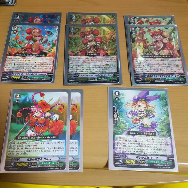 WTS Cardfight Vanguard Neo Nector Deck Price Offer Me