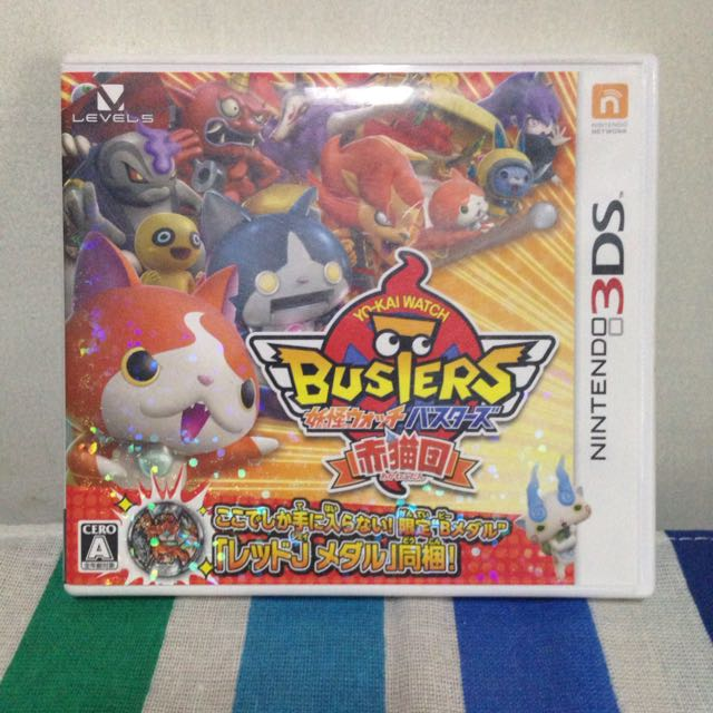 Youkai Watch Busters (JP) For Nintendo 3DS