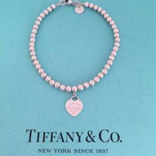 Tiffany & Co Mini Heart Bead Bracelet 7.5""