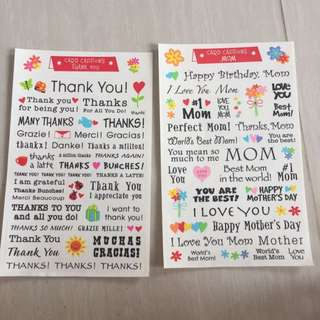 sticker  ( bahan prakarya / scrapbook)