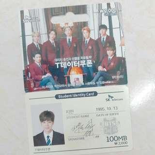 【絕版】防彈少年團 BTS 朴智旻 JIMIN SKT流量卡 2015