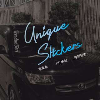 Tailor Made Stickers
