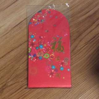 Orchard Hotel - Red Packet