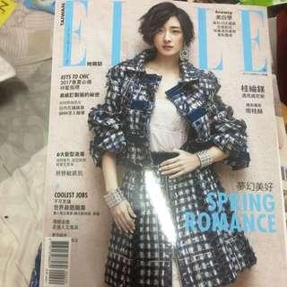 Elle雜誌 3月號 桂綸鎂