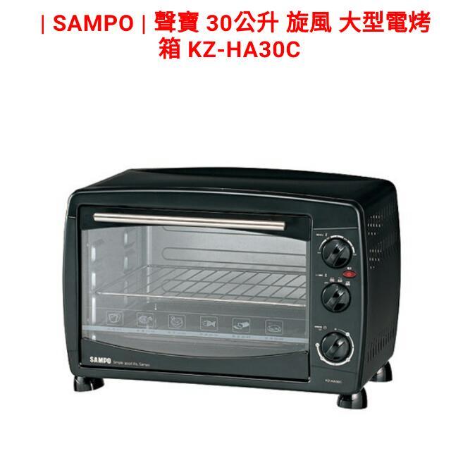 聲寶30公升電烤箱🔌