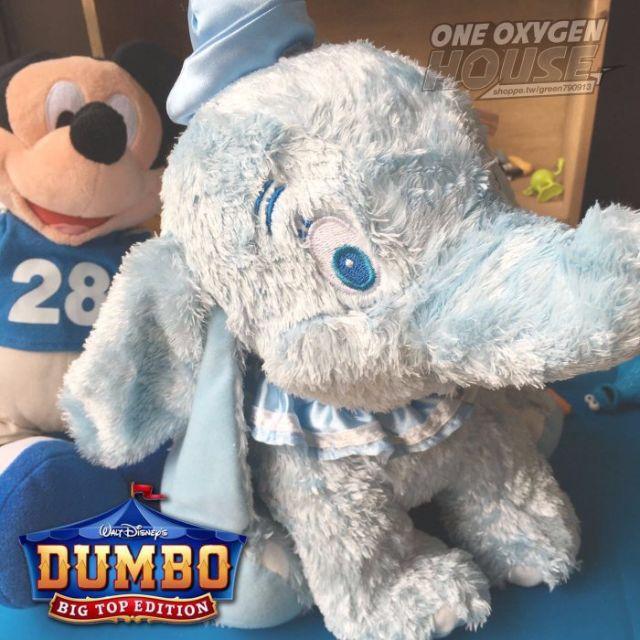 迪士尼 絕版 稀有 小飛象 DUMBO 特別版 玩偶 絨毛 娃娃 玩具 公仔 藍色 限量 30公分