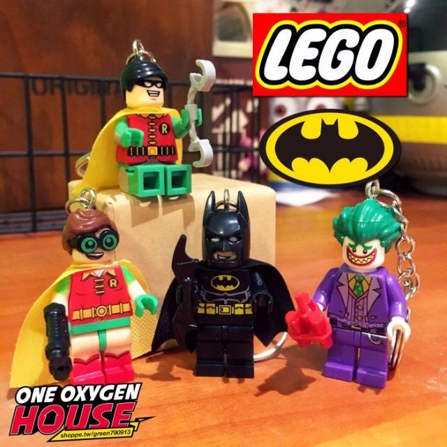 樂高 蝙蝠俠 LEGO 小丑 羅賓 樂高蝙蝠俠電影 炸彈小丑 鑰匙圈、吊飾、扣環 玩具 公仔
